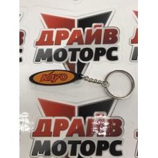 Брелок для ключей Kayo силиконовый