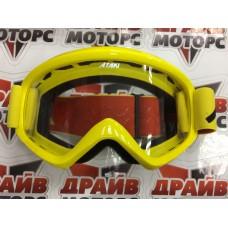 Очки для мотокросса ATAKI HB-319 желтые глянцевые