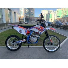 BSE  J2 250  19/16 limited edition (2020)
