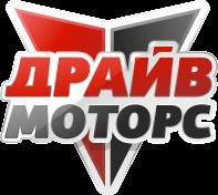 Драйв Моторс Екатеринбург